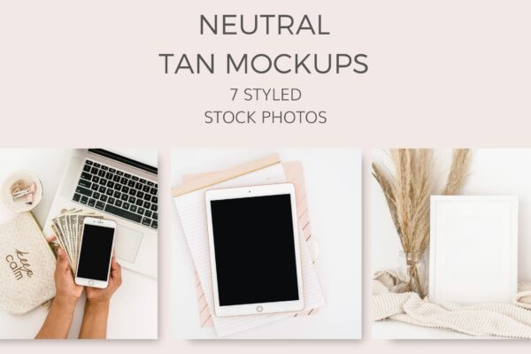 nautral tan mockups stock photos